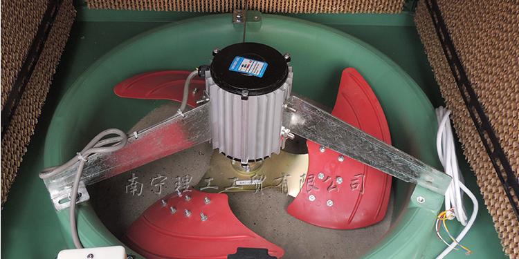 冷风机专用电机1.1KW1.5KW,环保空调配件批发