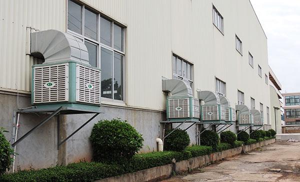 ZLG理工厂房降温设备水冷空调