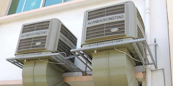 厂家批发厂房通风降温用[ZLG理工]冷风机1分钟快速降温
