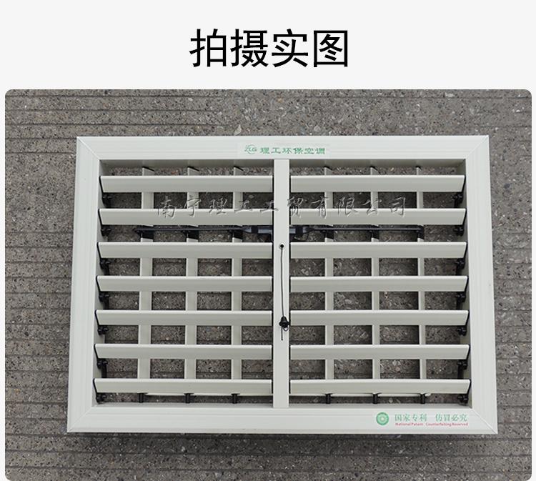 风动风口详情图_02