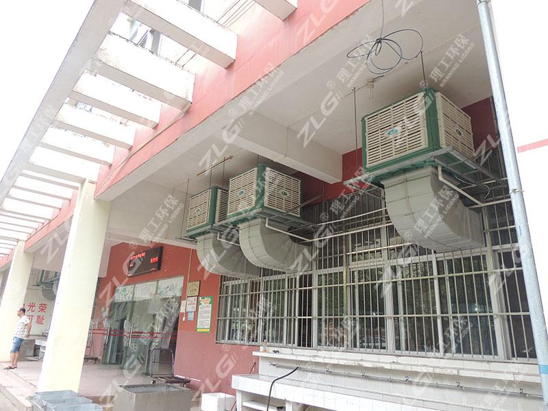 食堂安装理工环保空调