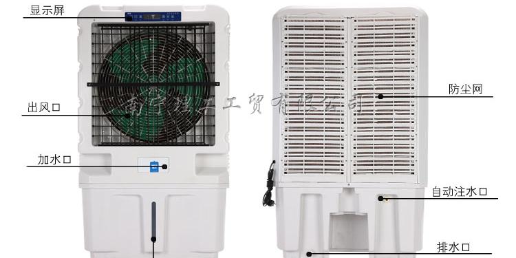 商场通风降温环保空调JF130X,南宁冷风机厂家