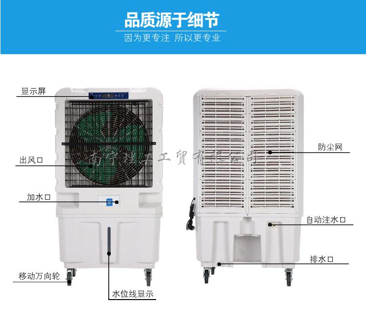 冷风机JF130X