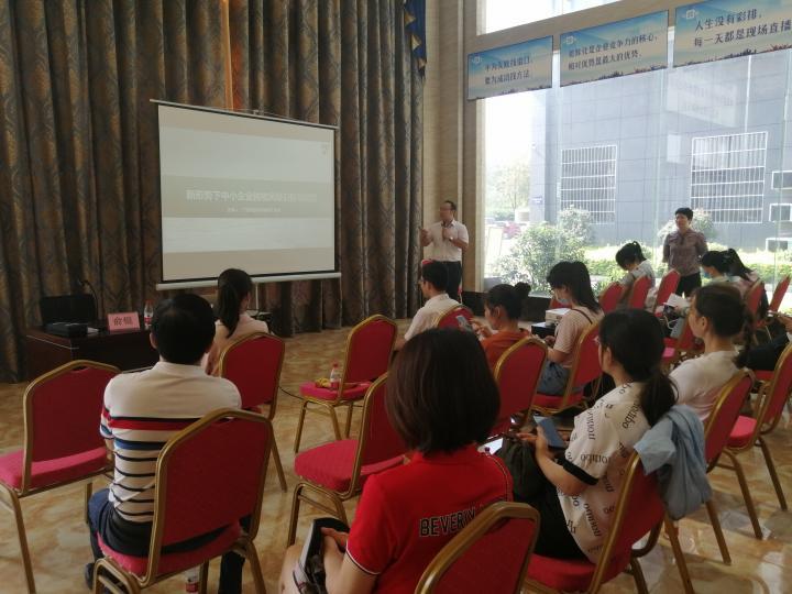 广西ZLG理工冷风机也受邀参加本次讲座
