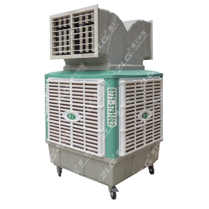 工业移动环保空调